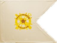 Logistics Corps Guidon Unframed 20x27 (Regulation)