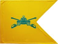 Armor Corps Guidon Unframed 05x09