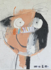 """Never Happier - Mixed Media on Unstretched Canvas, 8 3/4 x 11"""""""