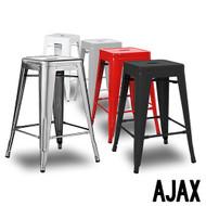 "Ajax 24"" Contemporary Steel Tolix-Style Barstool"