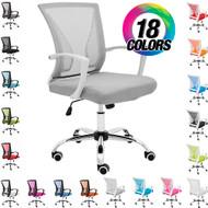 Modern Home Zuna Mid-Back Office Task Chair - Ergonomic Back Supporting Mesh Back Desk Chair