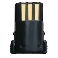 Replacement Battery for Arco Trimmer