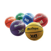 MacGregor Junior Size Multicolor Basketball Prism Pack