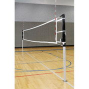 "3"" Steel/Aluminum Multi-Sport (Volleyball, Badminton, Pickleball, & Tennis) Net Complete Equipment Set"
