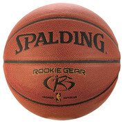 Spalding Rookie Gear Brown Basketball Youth or Junior Size