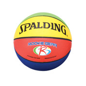 Spalding Rookie Gear Multi Color Basketball Youth or Junior Size