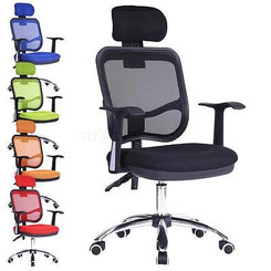 OPTIMA OFFICE CHAIR