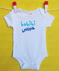 GROWSUITS - ARABIC BELOVED BOY - HABIBI