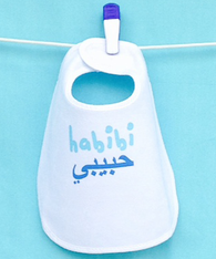 BIB - ARABIC BELOVED BOY - HABIBI