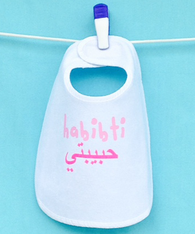 BIB - ARABIC BELOVED GIRL - HABIBTI