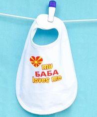 BIB - MACEDONIAN GRANDMOTHER - BABA