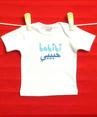BABY TEE - ARABIC BELOVED BOY - HABIBI