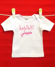 BABY TEE - ARABIC BELOVED GIRL - HABIBTI