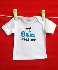 BABY TEE - GREEK AUNTY - THEA