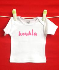 BABY TEE - GREEK DOLL - KOUKLA