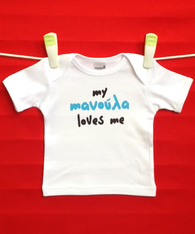 BABY TEE - GREEK MOTHER - MANULA
