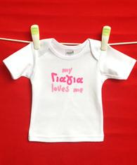 BABY TEE - GREEK GRANDMA - YAYA PINK