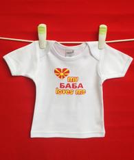BABY TEE - MACEDONIAN GRANDMOTHER - BABA