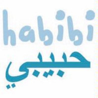 KIDS TEE - ARABIC BELOVED BOY - HABIBI