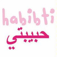 KIDS TEE - ARABIC BELOVED GIRL - HABIBTI
