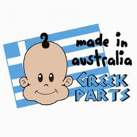 KIDS TEE - GREEK PARTS