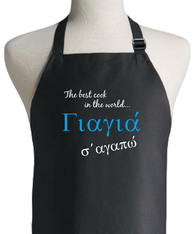 GREEK GRANDMA YAYA BLACK APRON