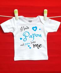 BABY TEE - PAPOU AND ME (GREEK GRANDPA)
