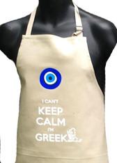 GREEK KEEP CALM CROWN NATURAL APRON