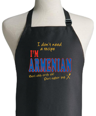 ARMENIAN RECIPE APRON