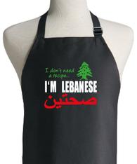 LEBANESE RECIPE APRON