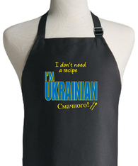 UKRAINIAN RECIPE APRON