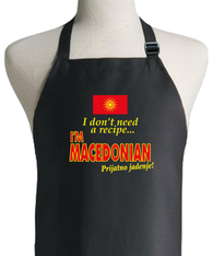 MACEDONIAN RECIPE APRON