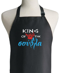 GREEK BBQ KING APRON