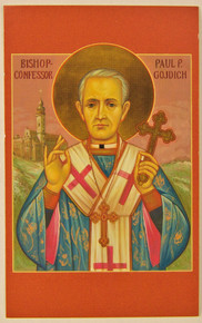 "Holy Card- ""Bishop-Confessor Paul P. Gojdich"" Holy Card"