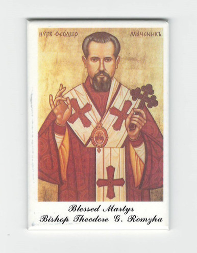 Blessed Theodore Romzha magnet