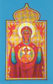 "Holy Card- ""Our Lady of the Sign"" Holy Card pack"