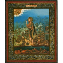 Icon- St. John the Baptist (1) - x-small