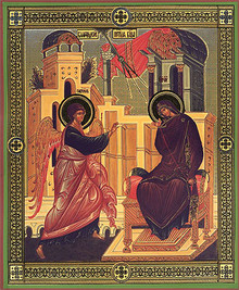Icon- Annunciation - medium
