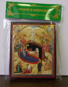 Icon- Nativity (5)