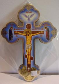 Cross- Crucifixion (Dove)