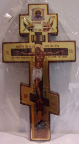 Cross- 3 Bar Wall Cross (matte back)