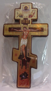 Cross- 3 Bar Wall Cross (shiny back)
