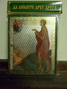 Icon- St. Mary of Egypt (2)