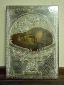 Icon- St. John The Baptist, head (1)