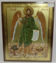 Icon- St. John The Baptist (2)