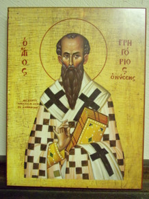 Icon- St. Gregory of Nyssa