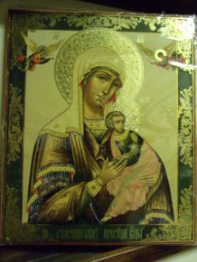 Icon- Virgin of Passions
