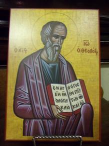 Icon- St. John The Theologian - medium