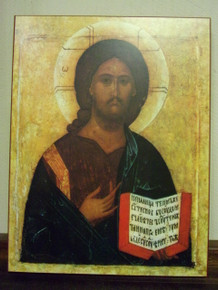Icon- Christ the Saviour (Russian)