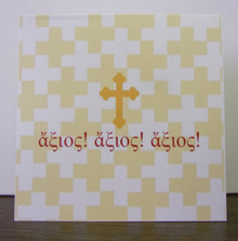 "Greeting Card- ""Axios"" Ordination/Elevation Card"